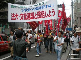 6/15法大デモ.jpg
