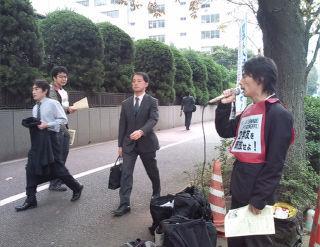 091104裁判所前.jpg