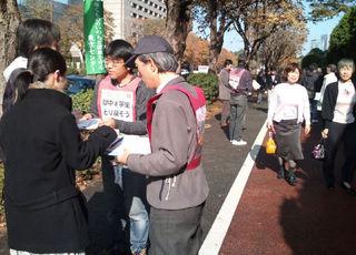 091126裁判所�A.jpg