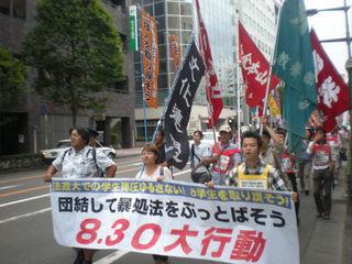 90830仙台�A.jpg